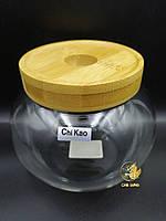 """Стеклянная банка для сыпучих продуктов с деревянной крышкой """"CHI KAO"""" 800мл."""