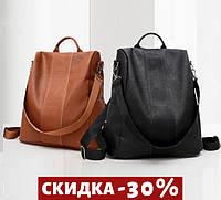 Красивый женский рюкзак сумка