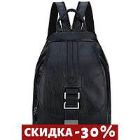 Прочная женская сумка-рюкзак (разные цвета)