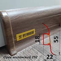 Плинтус напольный пвх 2,5м Орех миланский