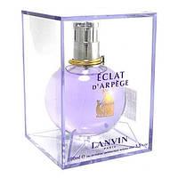 Качество! Женская парфюмированная вода Lanvin Eclat D`Arpege + 10 мл в подарок