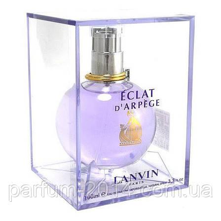 Качество! Женская парфюмированная вода Lanvin Eclat D`Arpege + 10 мл в подарок, фото 2