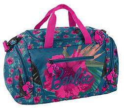 Спортивная женская сумка для тренировок Paso 27L, BAI-019