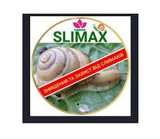 Инсектицид Slimax Bes (от слизней и улиток) 40г