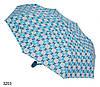 Зонт женский полуавтомат геометрия голубого цвета
