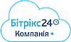 """Бітрікс24 """"Компанія"""" (Хмара)"""
