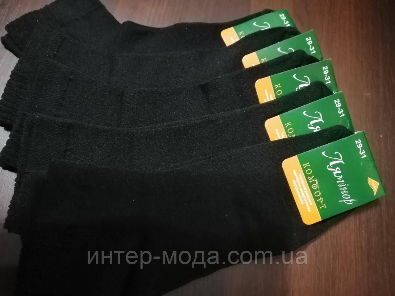 Элегант носки муж. сетка спорт стрейч р. 27-29 (черные)