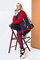 Жіночі спортивні костюми. Спортивный костюм с жилеткой женский. Спортивный костюм тройка двунитка
