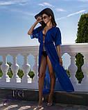Пляжная туника в пол купить парео пляжна тунiка шифоновый халат, фото 8