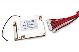Система управления батареей (BMS) 13S 48В 30A