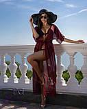 Пляжная туника в пол купить парео пляжна тунiка шифоновый халат, фото 3