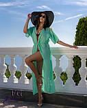 Пляжная туника в пол купить парео пляжна тунiка шифоновый халат, фото 4