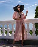 Пляжная туника в пол купить парео пляжна тунiка шифоновый халат, фото 5