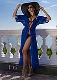 Пляжная туника в пол купить парео пляжна тунiка шифоновый халат, фото 7