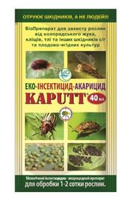 Биоинсектициды от колорад.жука, тли, клещей и др.шкидникив с / х KAPUTT для ГОРОДУ и САДУ, 40 мл