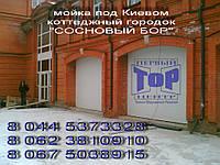 Защитная ролета для гаража Алютех ( ALUTECH ) AG/77 размер 1800x1800мм с приводом AN-Motors NK1/15-16, фото 1