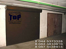 Защитная ролета для гаража Алютех ( ALUTECH ) AR/555 размер 1800x1800мм с пружиной 6SIM38/12
