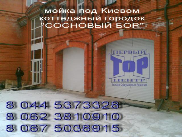 ролеты в Киеве недорого