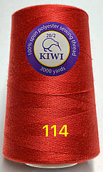 Нитки Армированные ТМ KIWI 20/2(3000 ярд)цвет №114