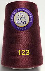 Нитки Армированные ТМ KIWI 20/2(3000 ярд)цвет №123