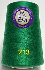 Нитки Армированные ТМ KIWI 20/2(3000 ярд)цвет № 213