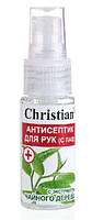 Christian антисептик для рук з екстрактом чайного дерева (флакон), 20 мл