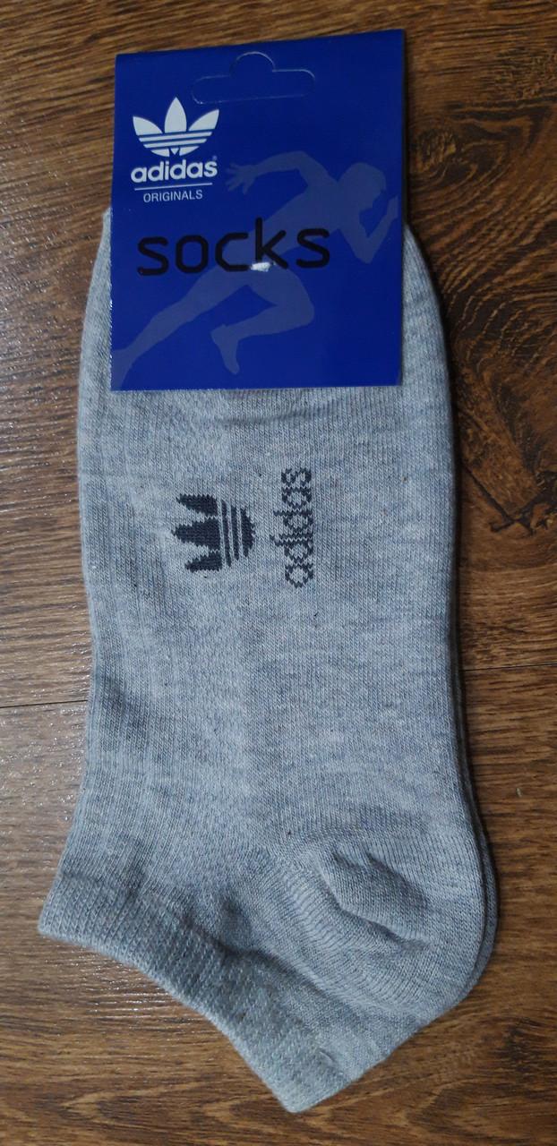 """Мужские короткие носки(сетка) в стиле""""Adidas Socks"""" 40-45 Серые"""
