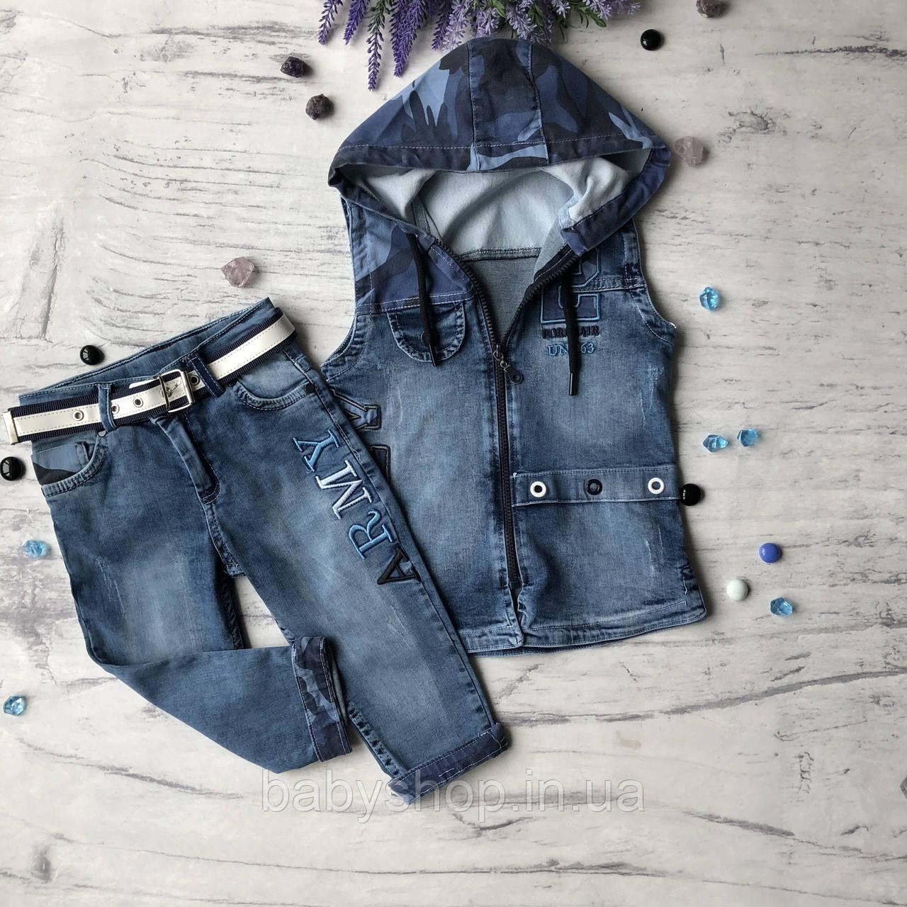 Летний джинсовый костюм на мальчика 41. Размер 8 лет