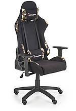 Офісне крісло EXODUS