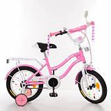 Велосипед  Profi Star New 12 дюймов, фото 6
