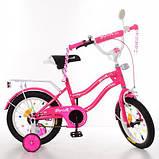 Велосипед  Profi Star New 12 дюймов, фото 4