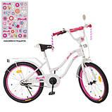 Велосипед  Profi Star New 12 дюймов, фото 3