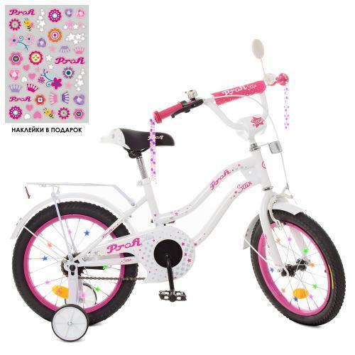 Велосипед  Profi Star New 12 дюймов