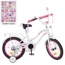 Велосипед Profi Star New 14 дюймов