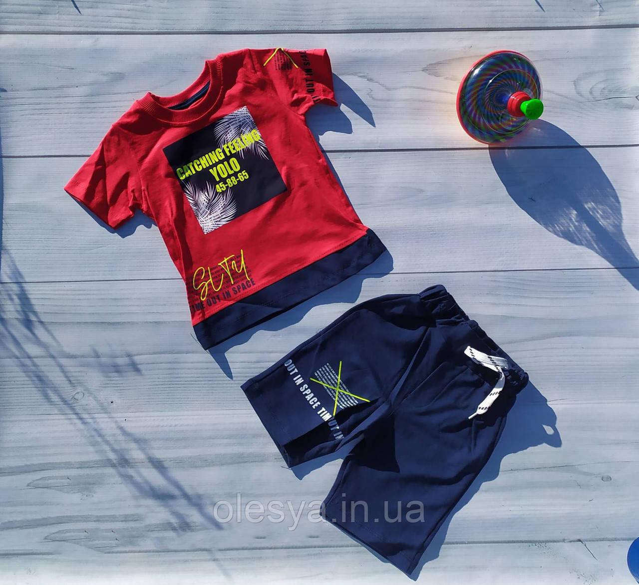 Комплект коттоновый для мальчиков: футболка шорты Размеры 3- 7 лет Турция