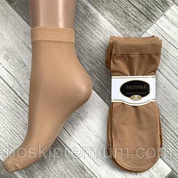 Носки женские капроновые Ласточка С-238, 40 Den, бежевые № 8, 02216