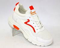 Белые стильные кроссовки, фото 1