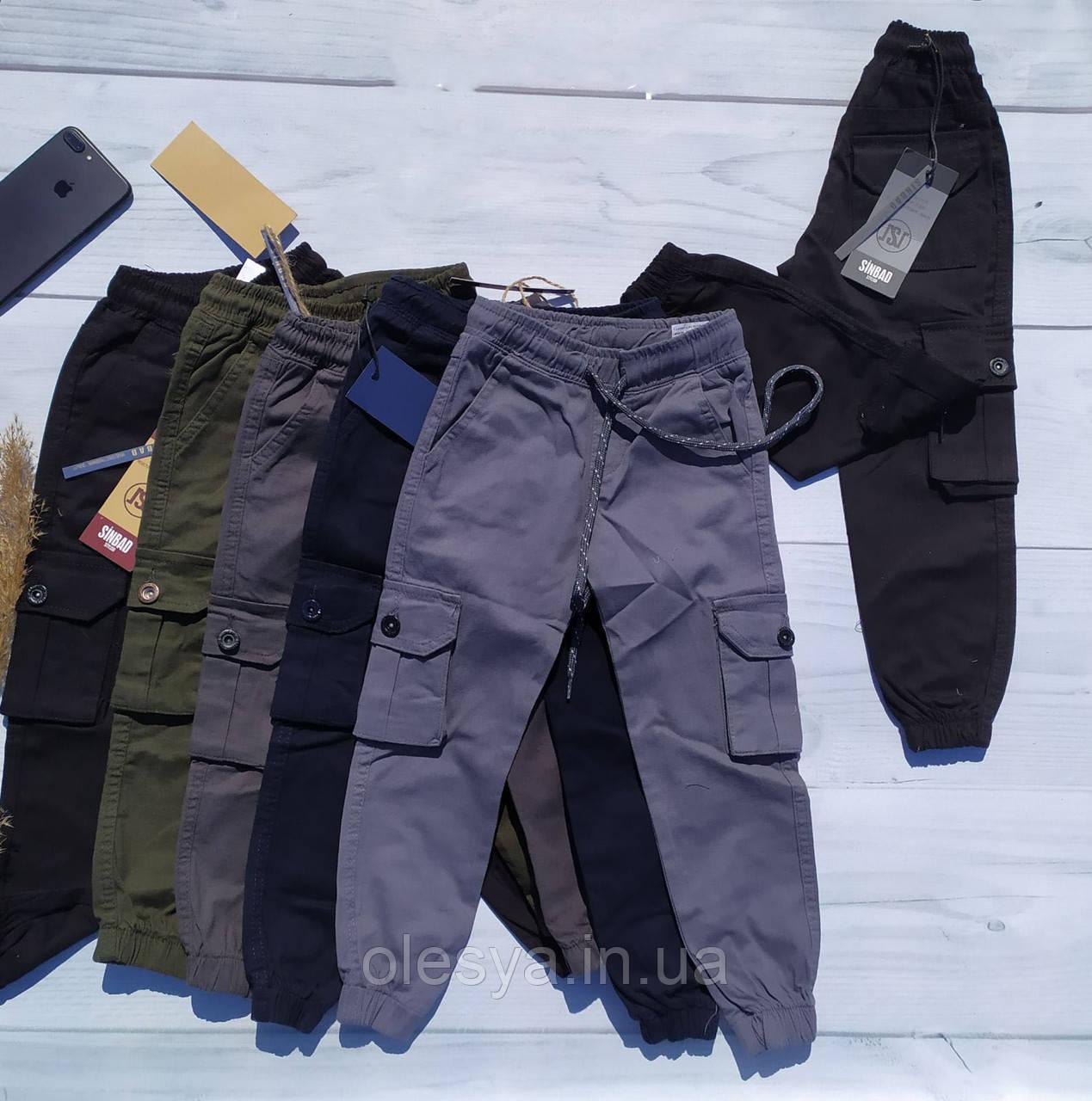 Стильные брюки джоггеры, карго летние для мальчиков Размеры 3- 8 лет Турция