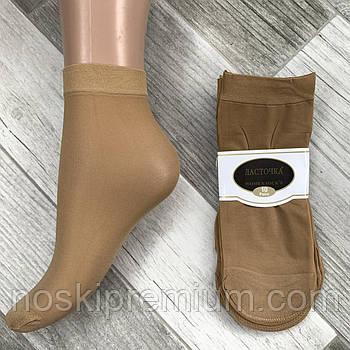Носки женские капроновые Ласточка С-238, 40 Den, бежевые № 9, 02217