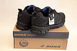 Кроссовки Bona черные мужские, фото 2