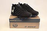 Кроссовки Bona черные мужские, фото 5