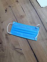 Маска защитная трехслойная Маска для лица 10 шт, фото 3