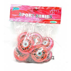 Колеса для роликов 70 мм Розовое (2T7039) 8 шт