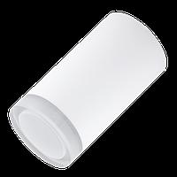 Светильник светодиодный точечный накладной (спот) CLN-17433 5Вт белый