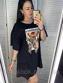 Платье Фабричный Китай