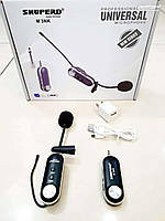 Радиомикрофон-петличка Shuperd M3NK