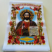 "Рушник  Божник ""Спаси и Сохрани"", фото 1"
