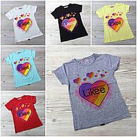 Стильная футболка для девочек Likee Размеры 128-176 супер новинка