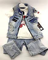 Детские костюмы 1 год Турция для мальчика детский костюм джинсовый летние синий (КД11)