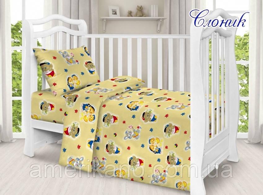 Детский комплект в кроватку.  Постельное белье хлопковое. Слоник.